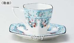 Disney Alice in Wonderland Porcelain flower Demitas Cafe cup & saucer set Japan