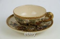 Lovely japanese Satsuma cup and saucer, marked, cranes & flowers Meiji 19thC