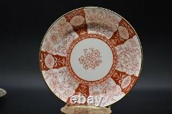 Minton English 1889 Rust Flowers & Gold Paneled Breakfast Cup & Saucer G4980