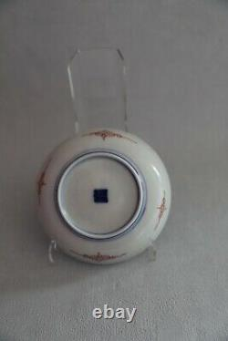 Quality Set 18C Japanese Porcelain Cup & Saucer'Imari Flowers Gold' Marked